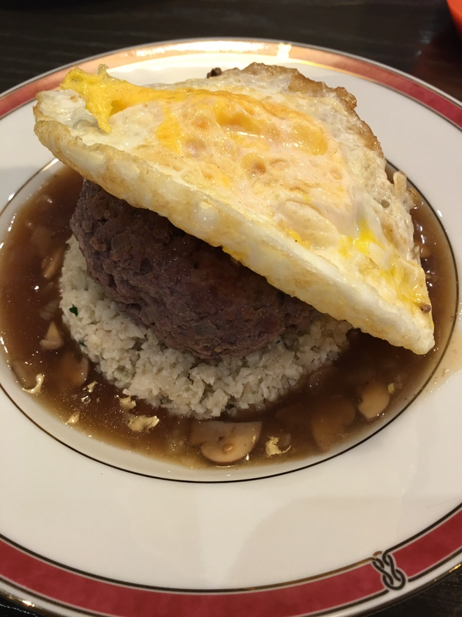 Low Carb Loco Moco